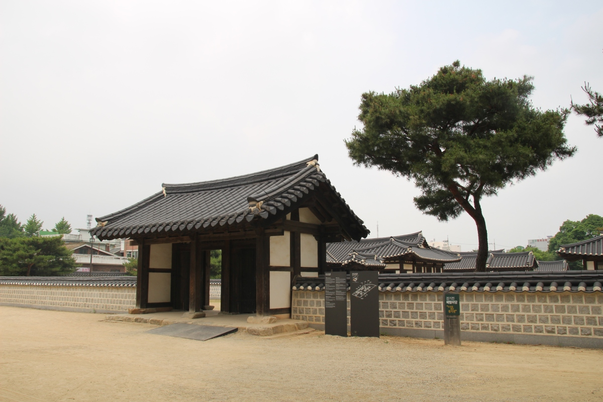 Jeonju - Royal Portrait Museum