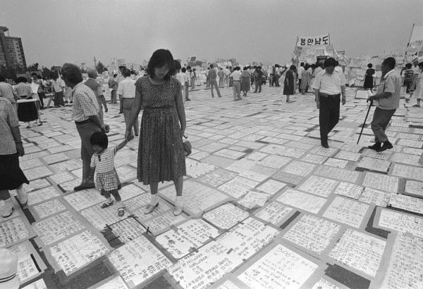 이산가족 1983 kbs