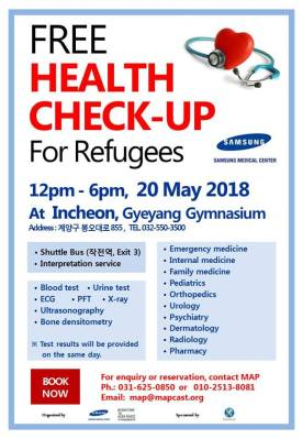 2018.05.11 refugee health check up 3